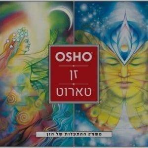 OSHO זן טארוט