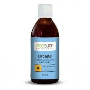 LIPO MAG – מגנזיום גליצינאט ליפוזומלי